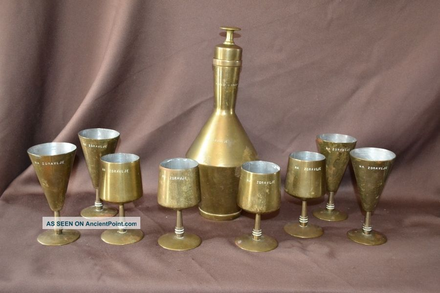 Antique Islamic Serbia Bosnia Brass Decanter W/ Cups Mkd Paris 1969 Na Zdravlje Islamic photo