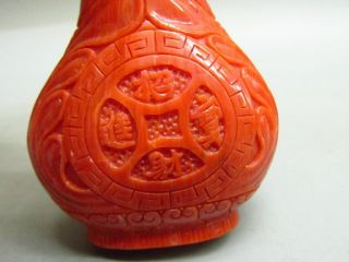 Wonderful Chinese Natural Aka Red Coral Carved Bat & Character Snuff Bottle photo