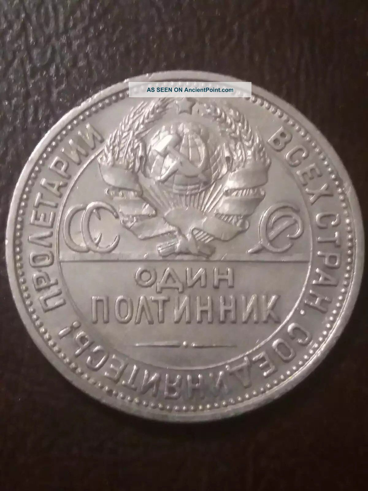 50 Kopeks (one Poltinnik) 1924 Russia - Ussr Old Silver Coin The Reign Of Stalin Coin Silver (.900) photo