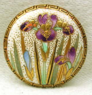 Antique Meiji Satsuma Button Purple Iris W/ Greek Key Border 15/16