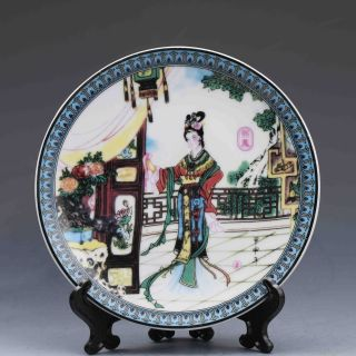 Chinese Color Porcelain Hand Painted Beauty W Qianlong Mark G726 photo