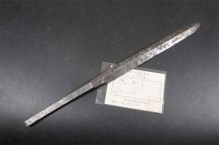 2783 Edo Period Signed Yari,  Katana Sword Tanto Tsuba Menuki Fuchi Kashira photo