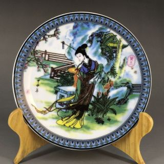 Chinese Porcelain Plate Of Hand - Painted Beauty W Qianlong Mark photo