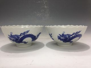 China ' S Qing Dynasty Outstanding A Blue And White Dragon Bowl photo