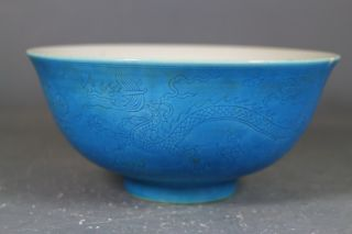 Chinese Blue Glaze Porcelain Carven Bowl photo