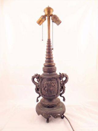 Antique Japanese Cast Metal Figural Lamp W/ Double Dragon Handles photo