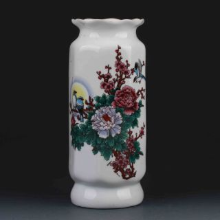 Chinese Color Porcelain Hand - Painted Bird & Peony Flower Vase W Qianlong Mark photo