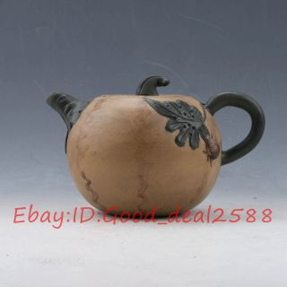 Chinese Yixing Sand - Fired (zisha)handwork Carved Pumpkin Teapot&lid Xz155 photo