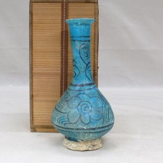 G985: Persian Porcelain Flower Vase Of Appropriate Tone And Work W/good Atmosphe photo