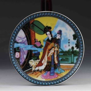 Chinese Famille Rose Porcelain Hand - Painted Beauty Plate W Qianlong Mark G474 photo