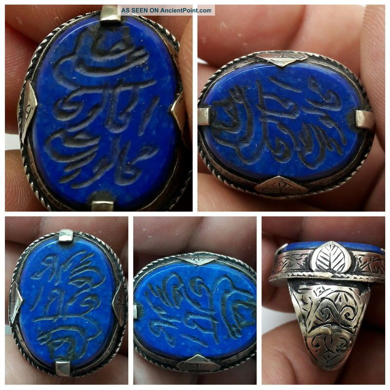 Mens Ring Afghan Antique Engraved Lapis Stone Near Eastern Intaglio Islamic Islamic photo