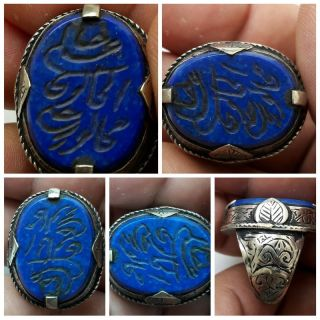 Mens Ring Afghan Antique Engraved Lapis Stone Near Eastern Intaglio Islamic photo