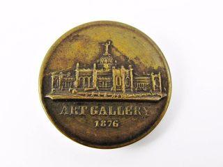1876 Philadelphia Centennial Expo World ' S Fair Art Gallery Souvenir Brass Button photo