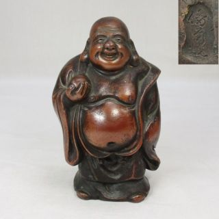 H041: Japanese Old Bizen Pottery Budai Hotei Statue With Good Work And Taste photo