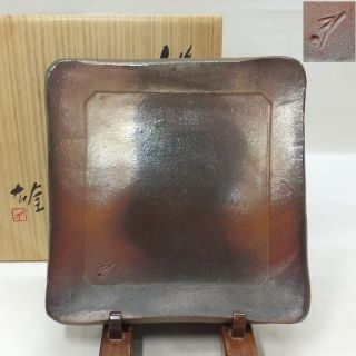 G773 Japanese Bizen Pottery Square Plate By Greatest Yu Fujiwara With Signed Box photo