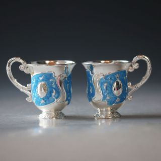 Chinese Cloisonne Handwork Carved Flower Pair Goblet /cup X0004 photo