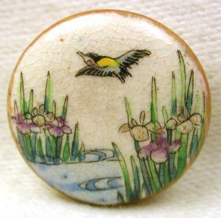 Antique Meiji Era Satsuma Button Colorful Bird & Iris Pictorial 11/16