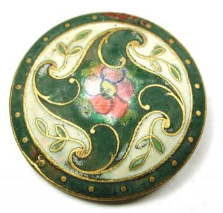 Antique French Enamel Button Matte Finish Flower Design - 1 & 1/16
