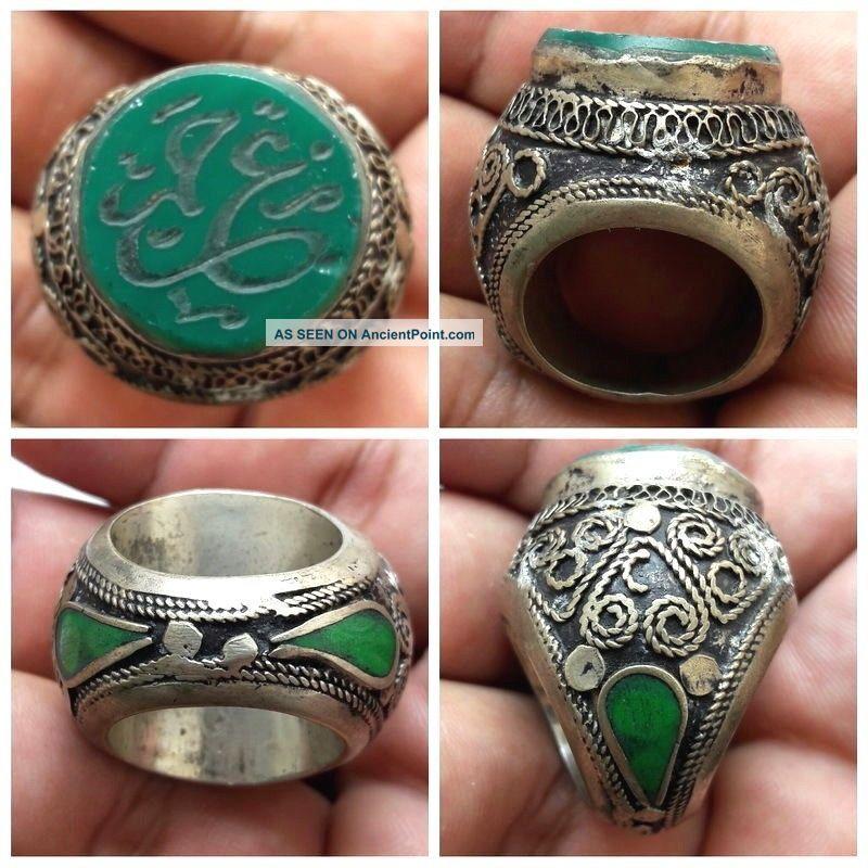 Ancient Old Green Stone Wonderful Ring Arabic Afghanistan Islamic Writing Islamic photo