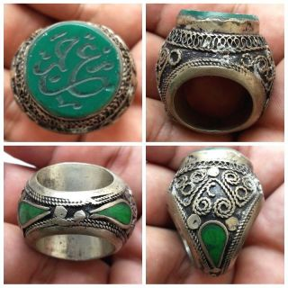 Ancient Old Green Stone Wonderful Ring Arabic Afghanistan Islamic Writing photo