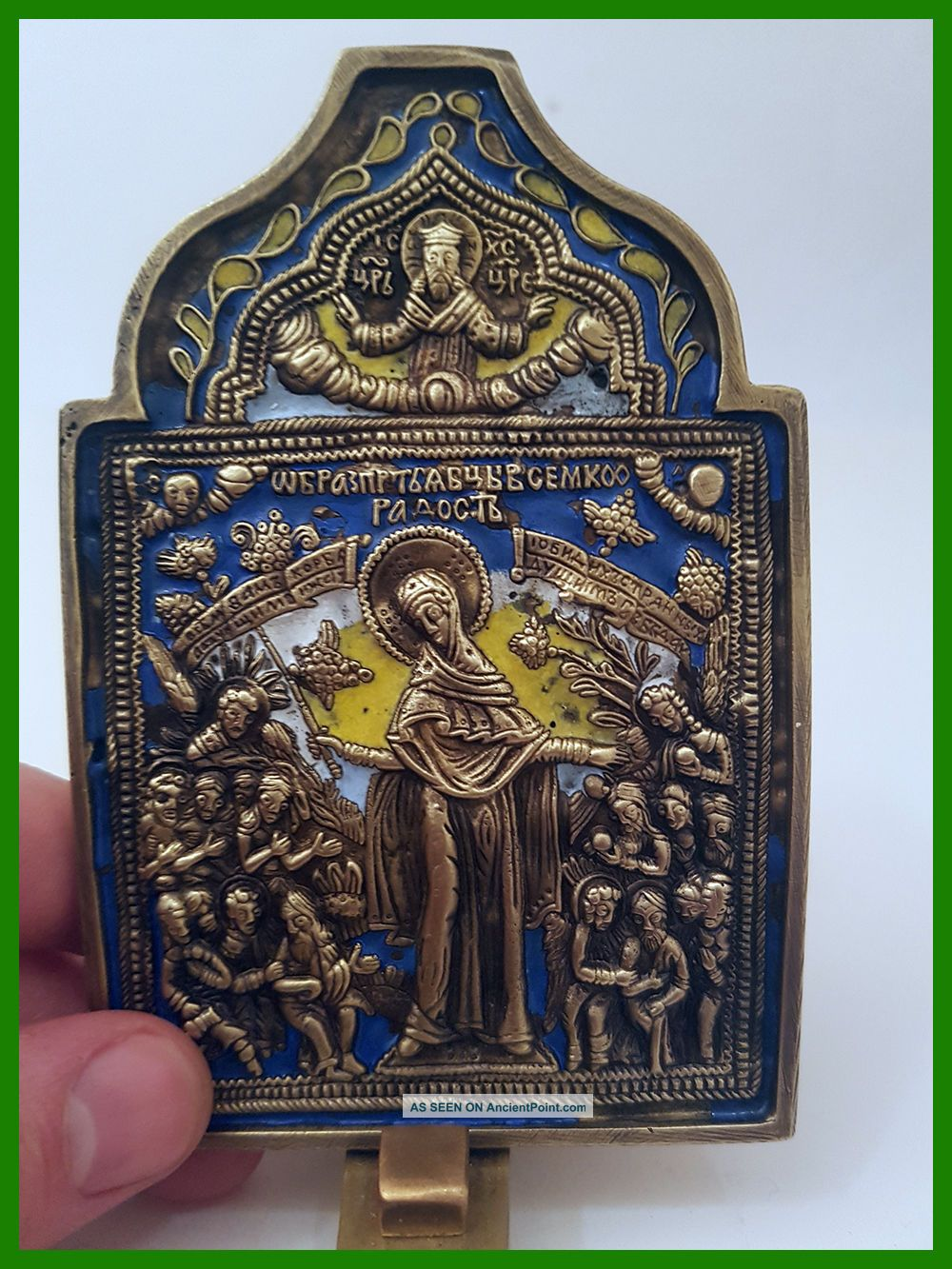 Russia Orthodox Bronze Icon Virgin The Joy All That Mourn.  Enameled. Roman photo