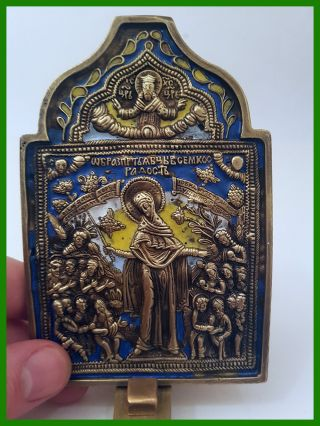 Russia Orthodox Bronze Icon Virgin The Joy All That Mourn.  Enameled. photo