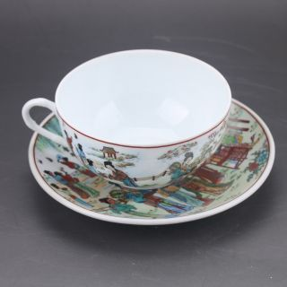 Fencai Porcelain Hand - Painted Twelve Gold Hairpin Pattern Board And Cup Z378 photo