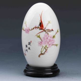 Chinese Color Porcelain Hand - Painted Plum&birds Spherical Vase G908 photo