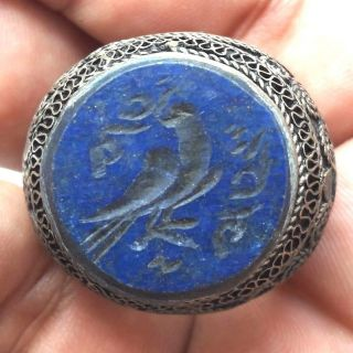 ฺbird Engraved Lapis Stone Ring Vintage Islamic Intaglio Near Eastern Antiques photo