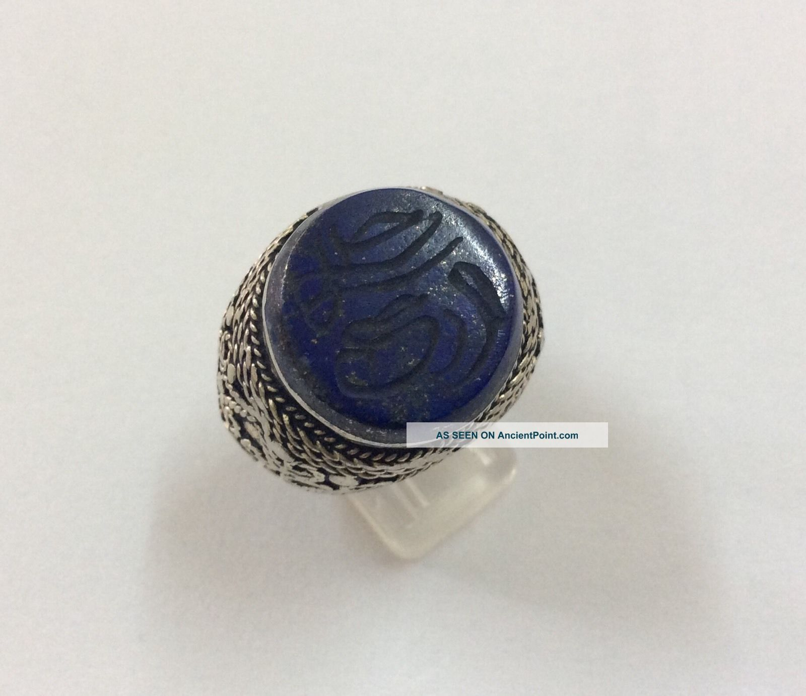Men Engraved Ring Near Eastern Medieval Lapis Afghan Antique Arabic Intaglio 7.  5 Islamic photo