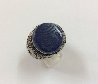 Men Engraved Ring Near Eastern Medieval Lapis Afghan Antique Arabic Intaglio 7.  5 photo