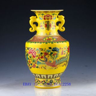 Chinese Pastel Hand - Painted Phoenix Flower Vase W Qing Dynasty Qianlong Mark photo