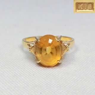 H242: Vintage Citrin Ring 18k Yellow Gold. photo
