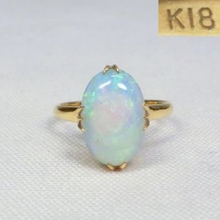H244: Vintage Opal Ring 18k Yellow Gold. photo