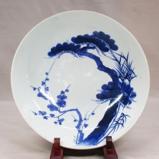 H135: Real Japanese Old Nabeshima Blue And White Porcelain Ware Rare Big Plate. photo