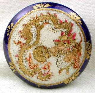Antique Meiji Era Satsuma Button Detailed Gold Dragon W/ Cobalt Border 1 & 3/16