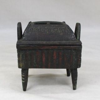 H133: Chinese Tasty Copper Smallish Incense Burner With Appropriate Work photo