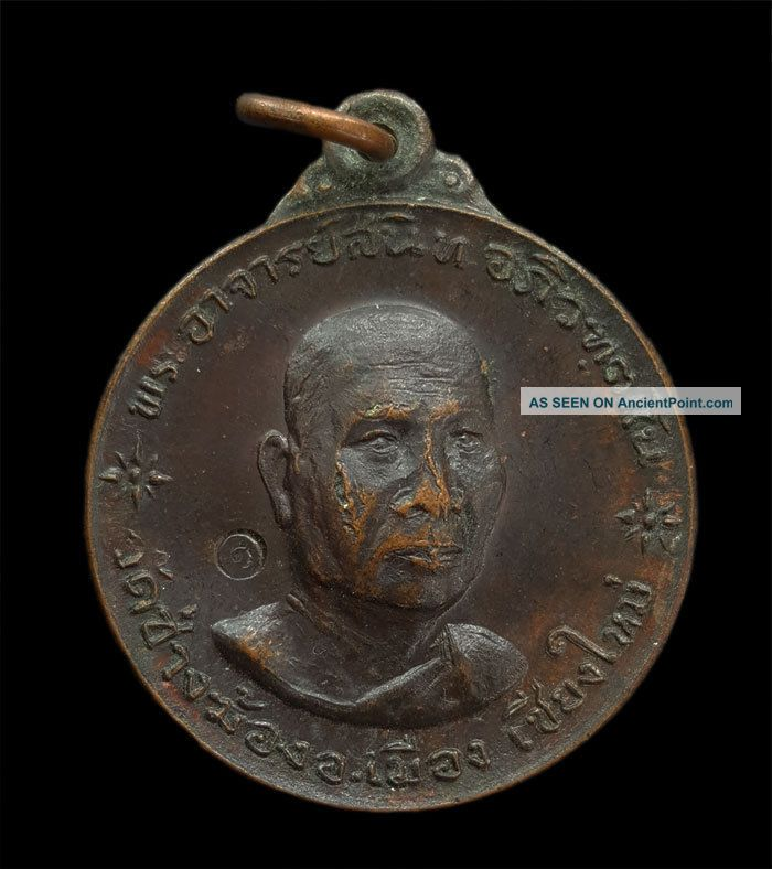 Phra Aj Sanit Wat Changkong 2518 Chaingmai Copper Real Pawerful Coin Thai Amulet Amulets photo