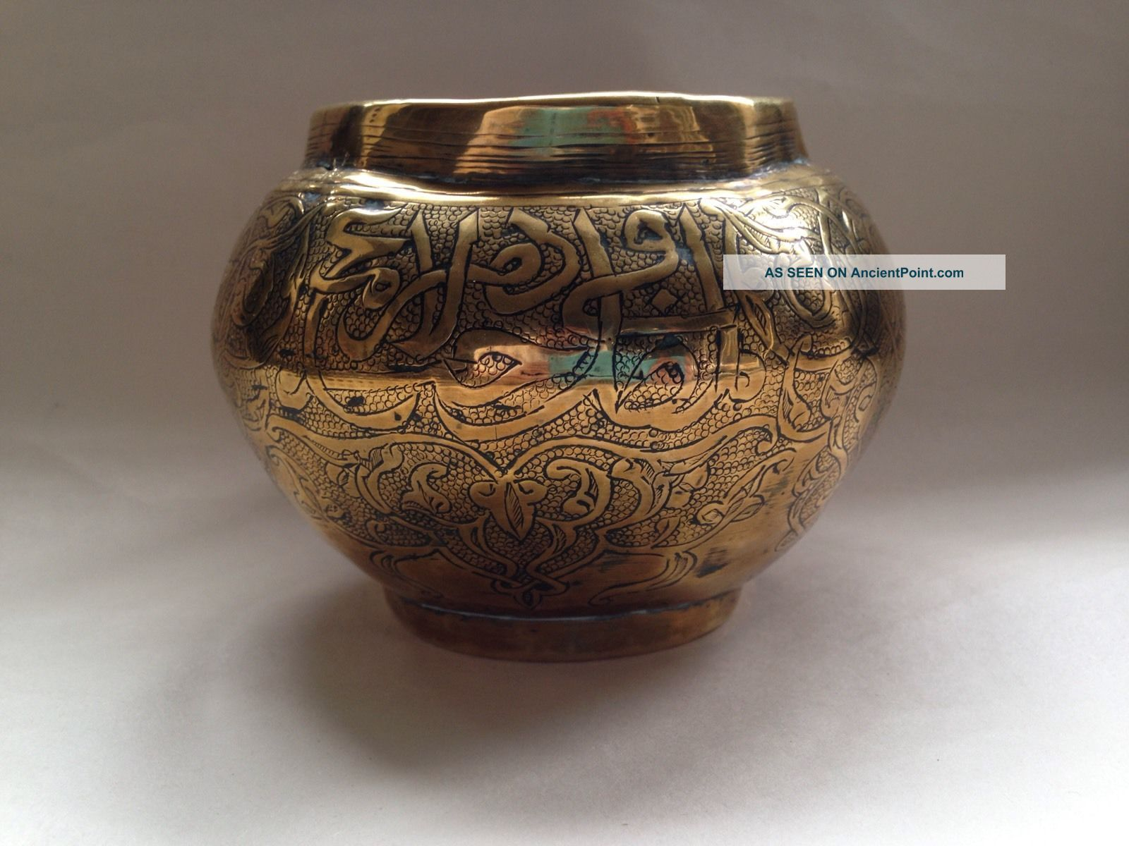 Antique Islamic Brass Brush Pot Inscribed Middle East photo