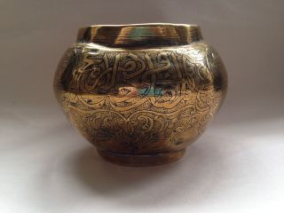 Antique Islamic Brass Brush Pot Inscribed photo