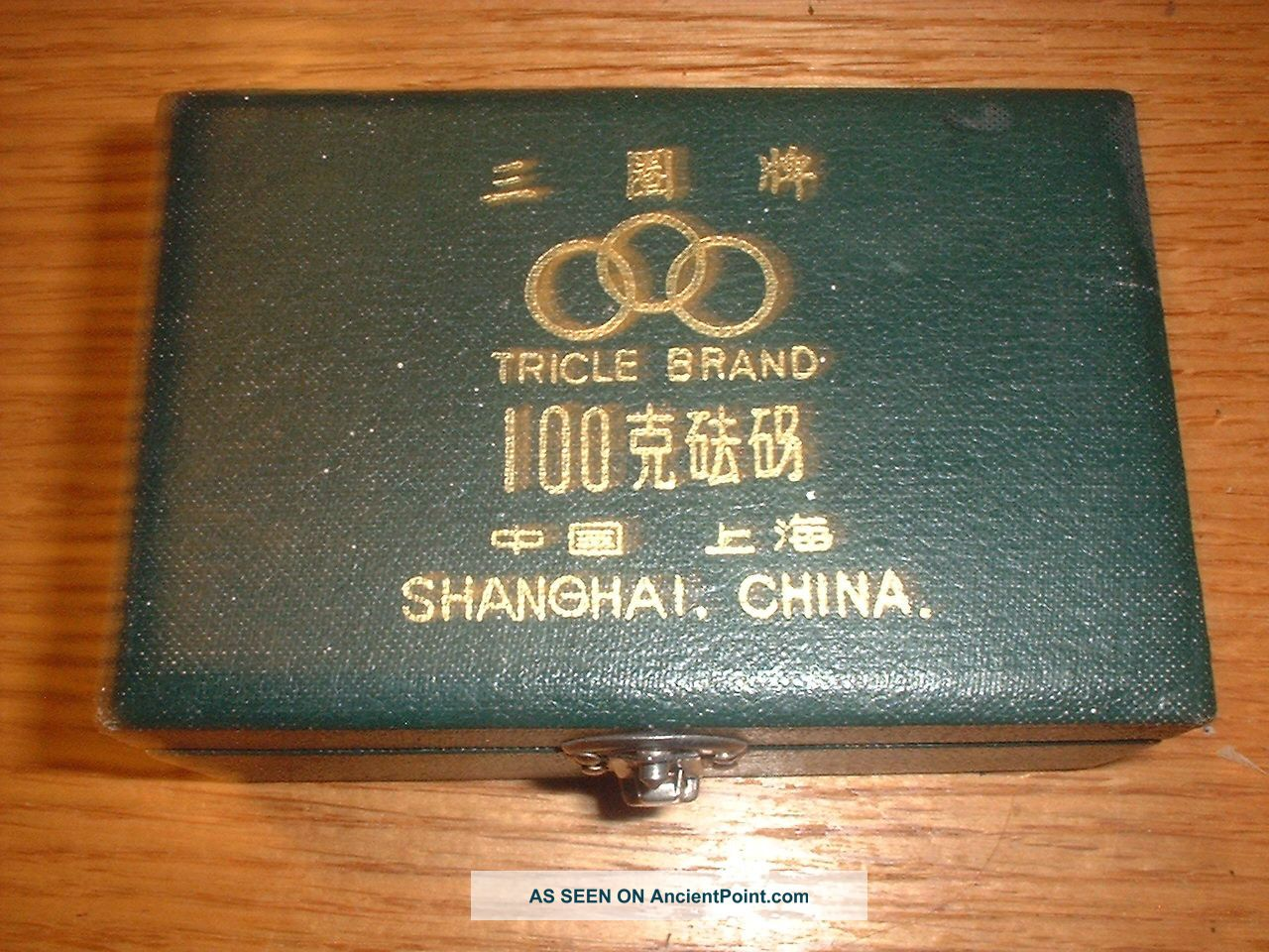 Vintage Shanghai China Scale Gram Weights,  50gm,  2 - 20 Gms,  10gm & 5gm Scales photo