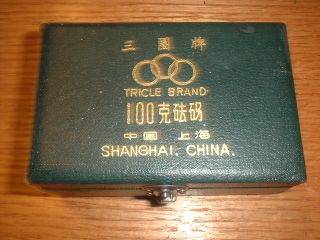 Vintage Shanghai China Scale Gram Weights,  50gm,  2 - 20 Gms,  10gm & 5gm photo