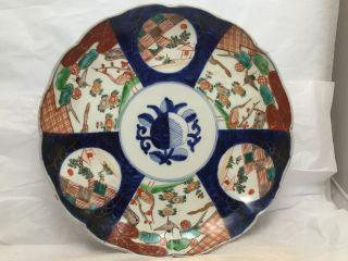 Antique Japanese Arita,  Kakiemon,  Imari Scaloppined Plate 1800 Circa photo