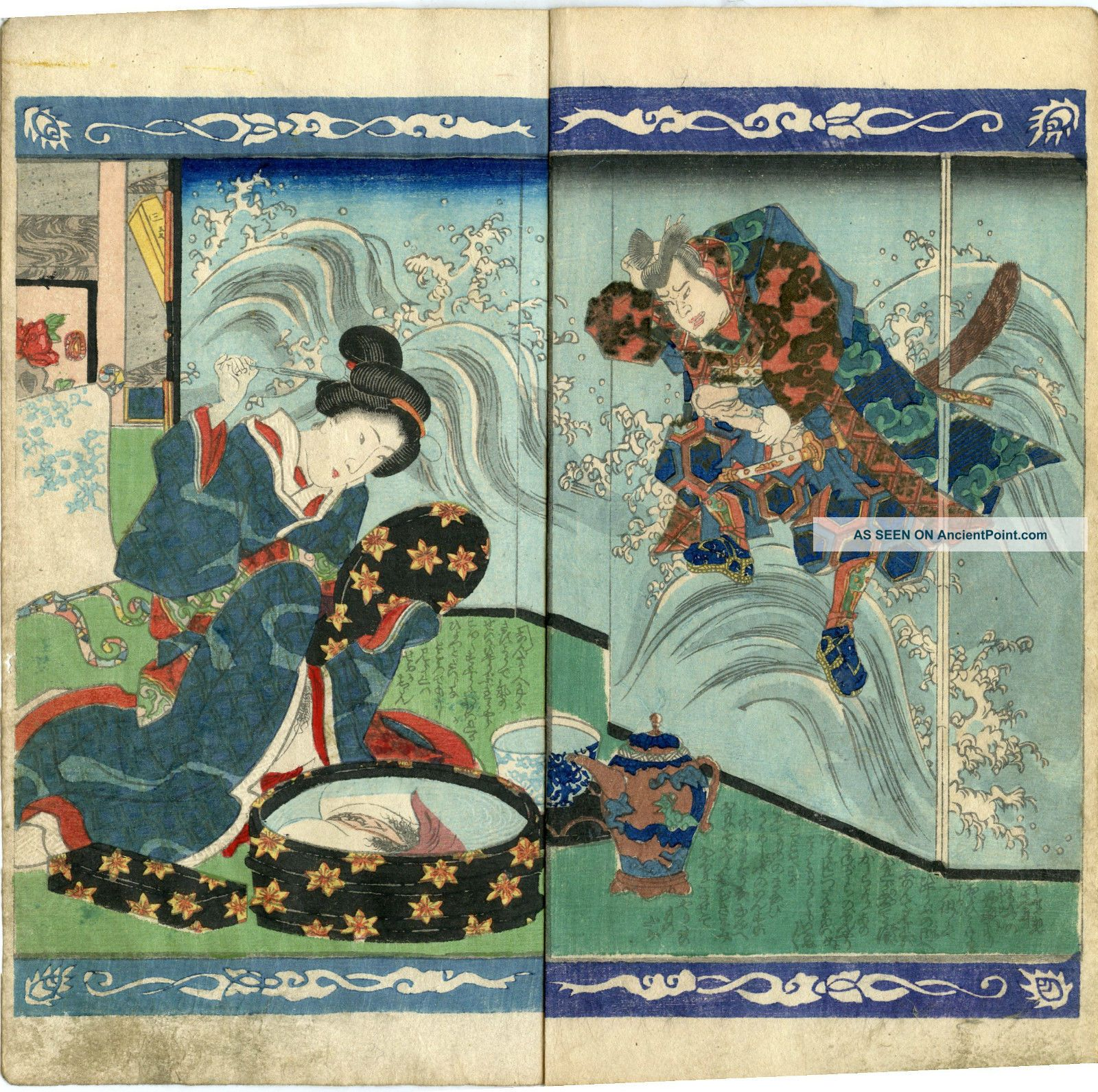 1854 Shozan Shunga 2 Prints photo