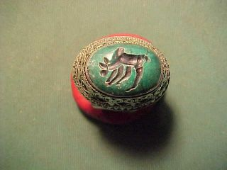 Near Eastern Hand Crafted Intaglio Ring Green Stone (bull) 1700 - 1900 photo