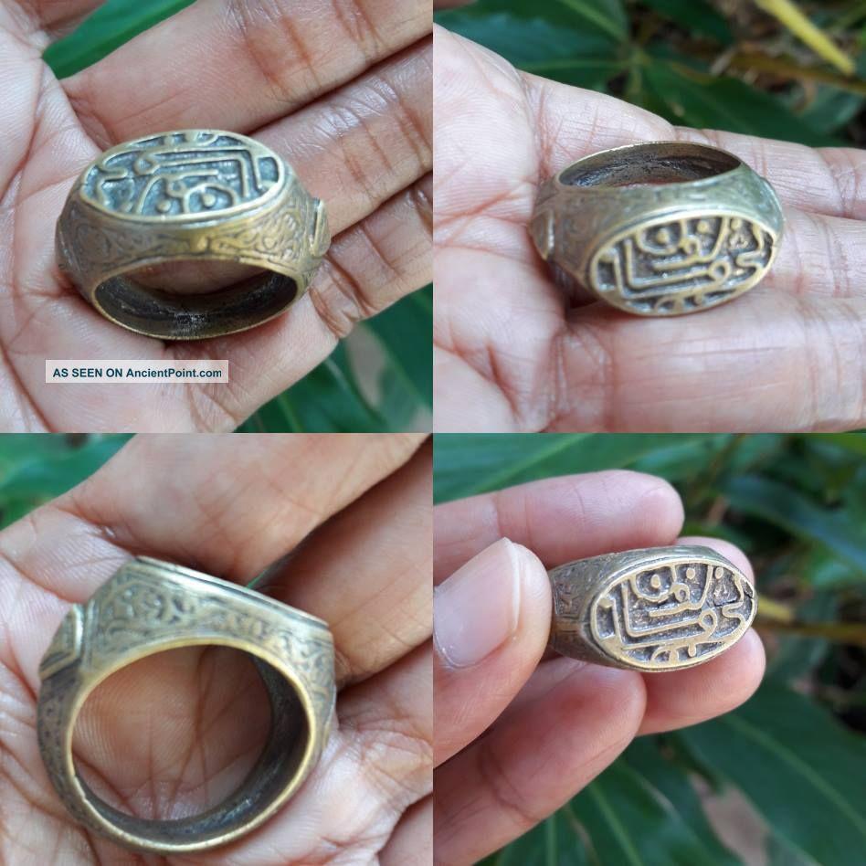 Islamic Muslim Arab Old Ring Write Wonderful Size 9 Us Islamic photo