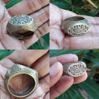 Islamic Muslim Arab Old Ring Write Wonderful Size 9 Us photo
