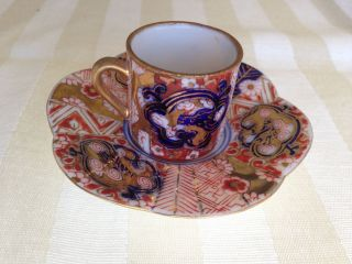 Vtg Antique Crown Derby Old Imari Occupied Japan Miniature Cup Saucer Doll photo