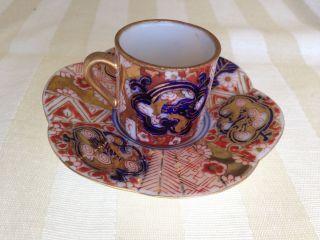 Vtg Antique Crown Derby Old Imari Occupied Japan Miniature Cup Saucer Doll photo