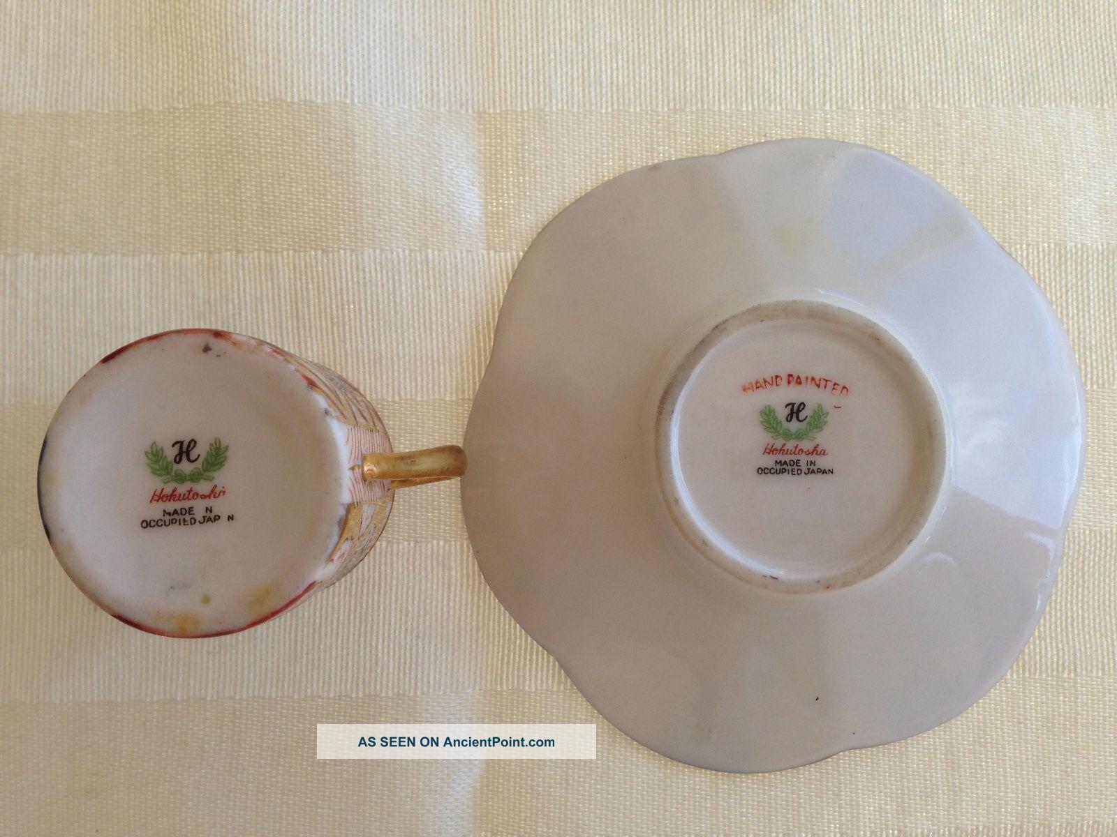Vtg Antique Crown Derby Old Imari Occupied Japan Miniature